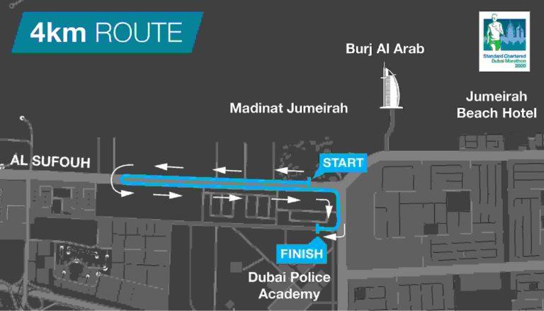 Parcours des 4km de Dubaï