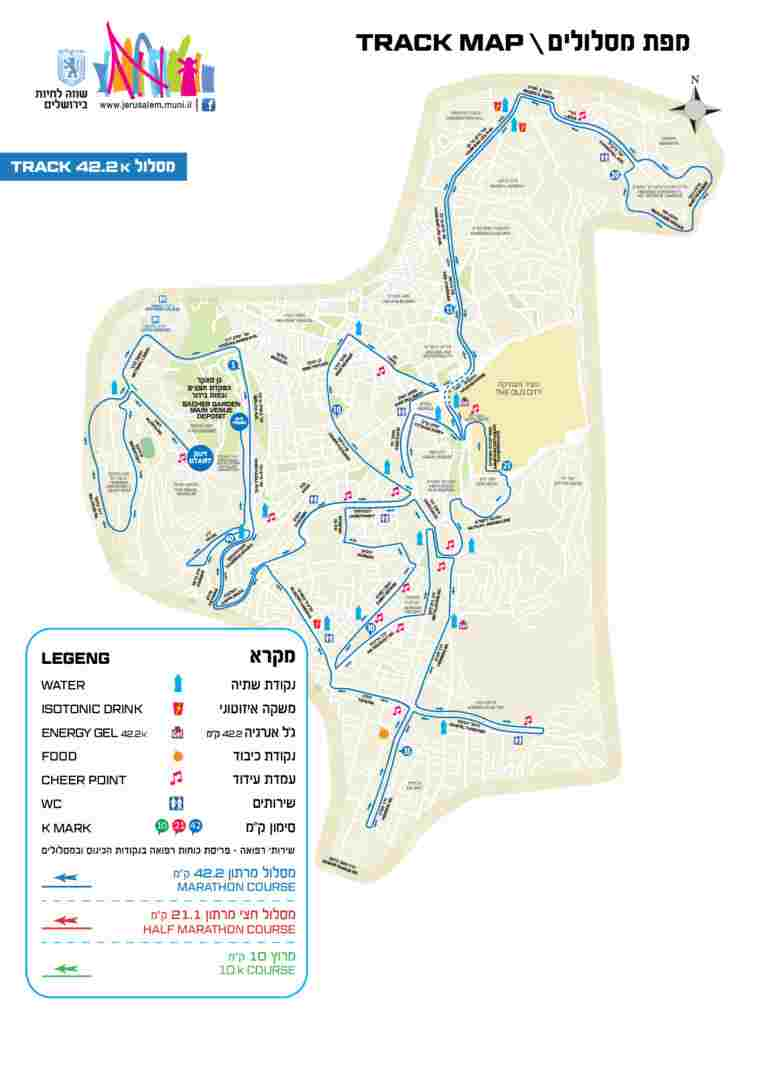 parcours-marathon-jerusalem-compressed