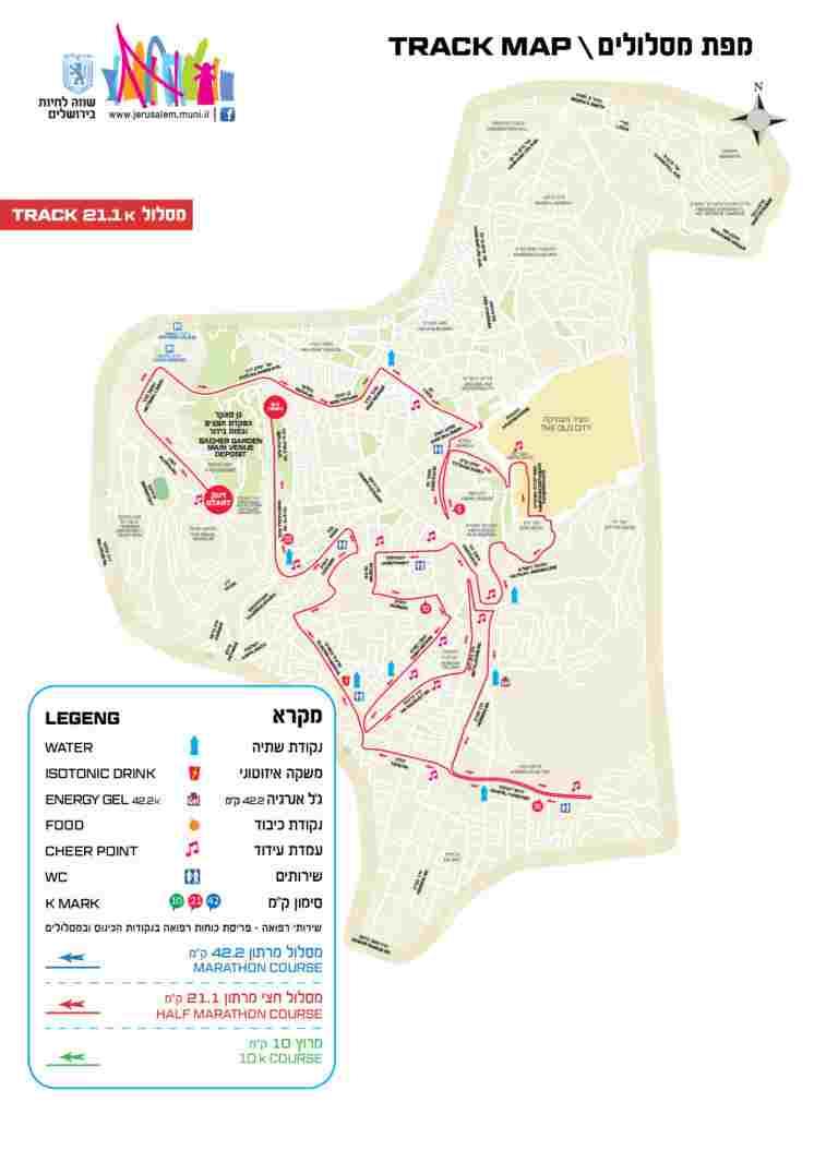 parcours-semi-marathon-jerusalem-compressed